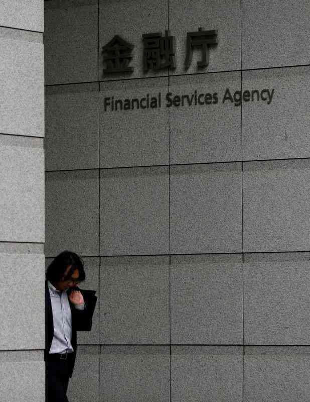 銀行規制緩和で月・水・金のみ営業の支店も可能に=金融庁 | ロイター