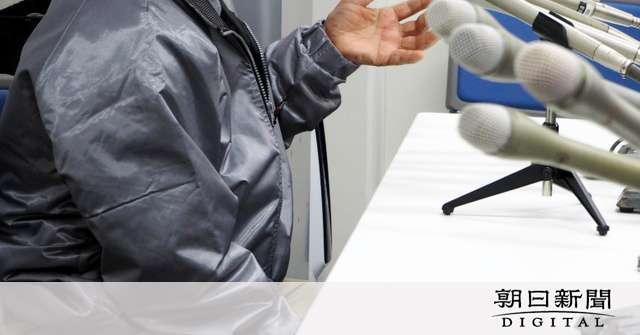 障害ない男性も…中2で不妊手術 「人生返して」提訴へ:朝日新聞デジタル