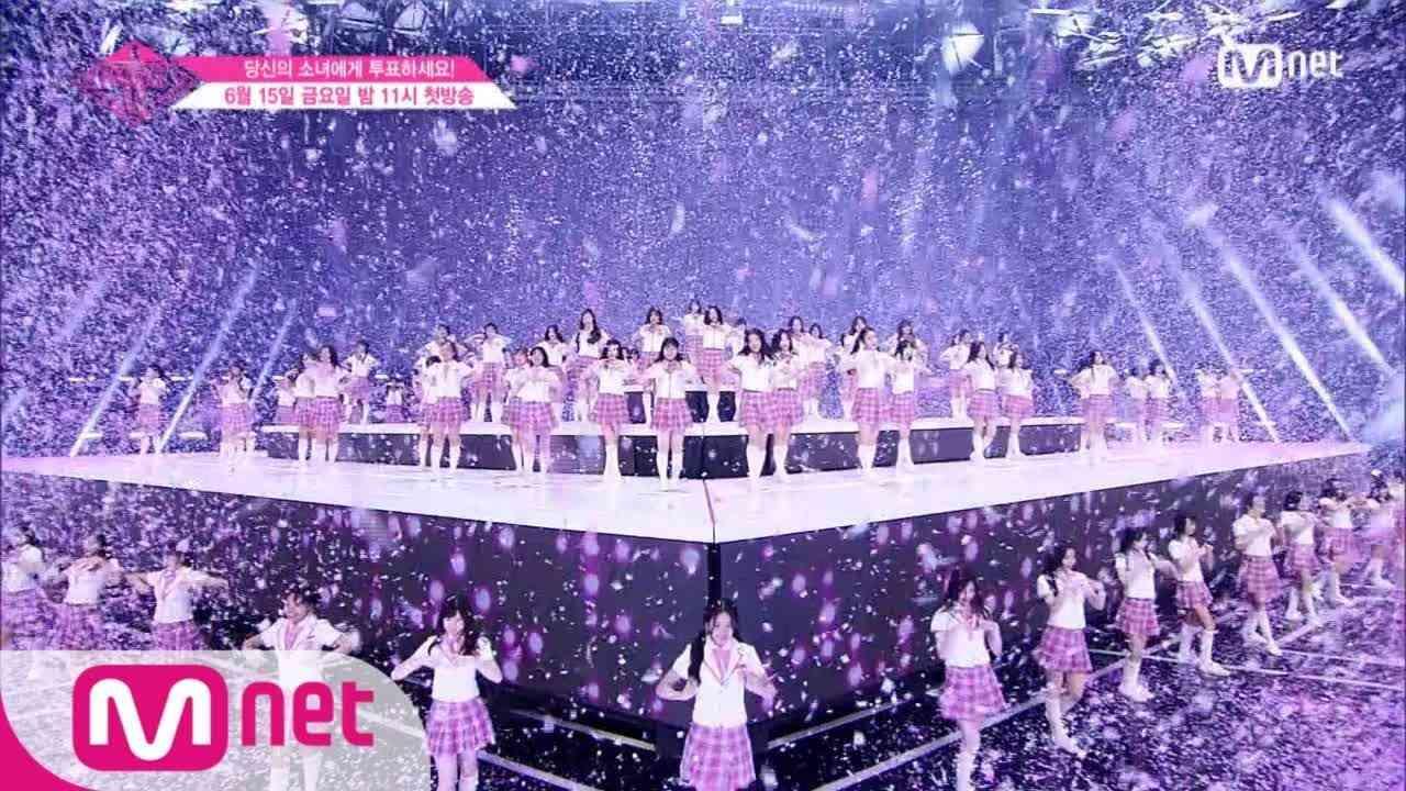 PRODUCE48 [최초공개] 프로듀스48_내꺼야(PICK ME) Performance 180615 EP.0 - YouTube