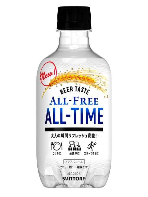 透明なノンアルビール 「職場や日中でも気兼ねなく」:朝日新聞デジタル