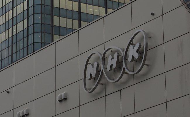 NHK受信契約、最高裁判決以降に急増 通常月の5倍も