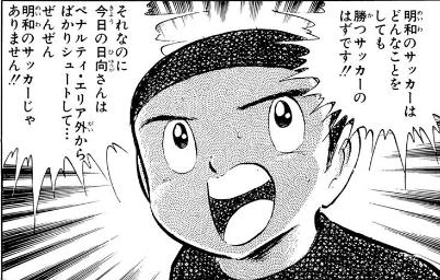 漫画・アニメの普段とは違う髪型の画像を貼るトピ