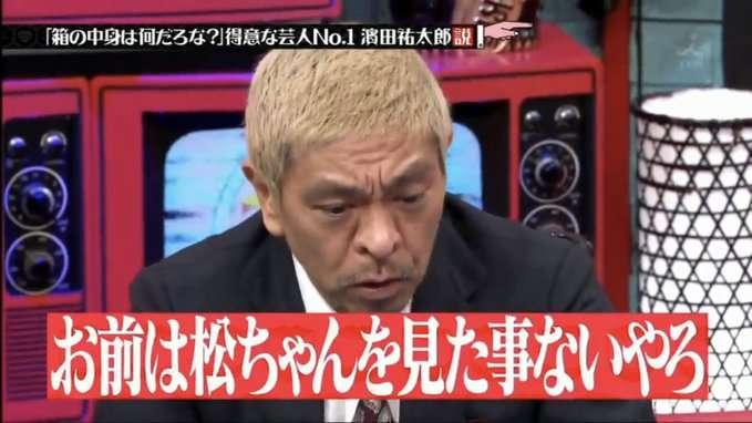 R-1ぐらんぷり王者・濱田祐太郎に彼女できた 岡村隆史も動揺の恋バナ