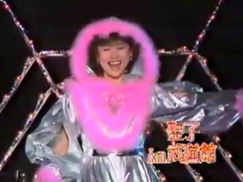 松田聖子 白い恋人 武道館ライヴ1982 - YouTube