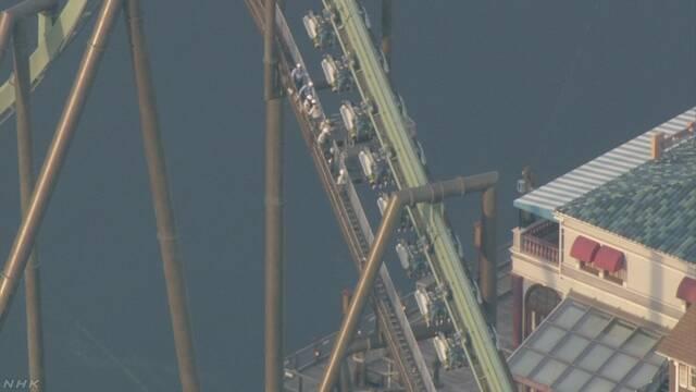 USJでジェットコースターまたトラブル 1日にも緊急停止し客が宙吊りに