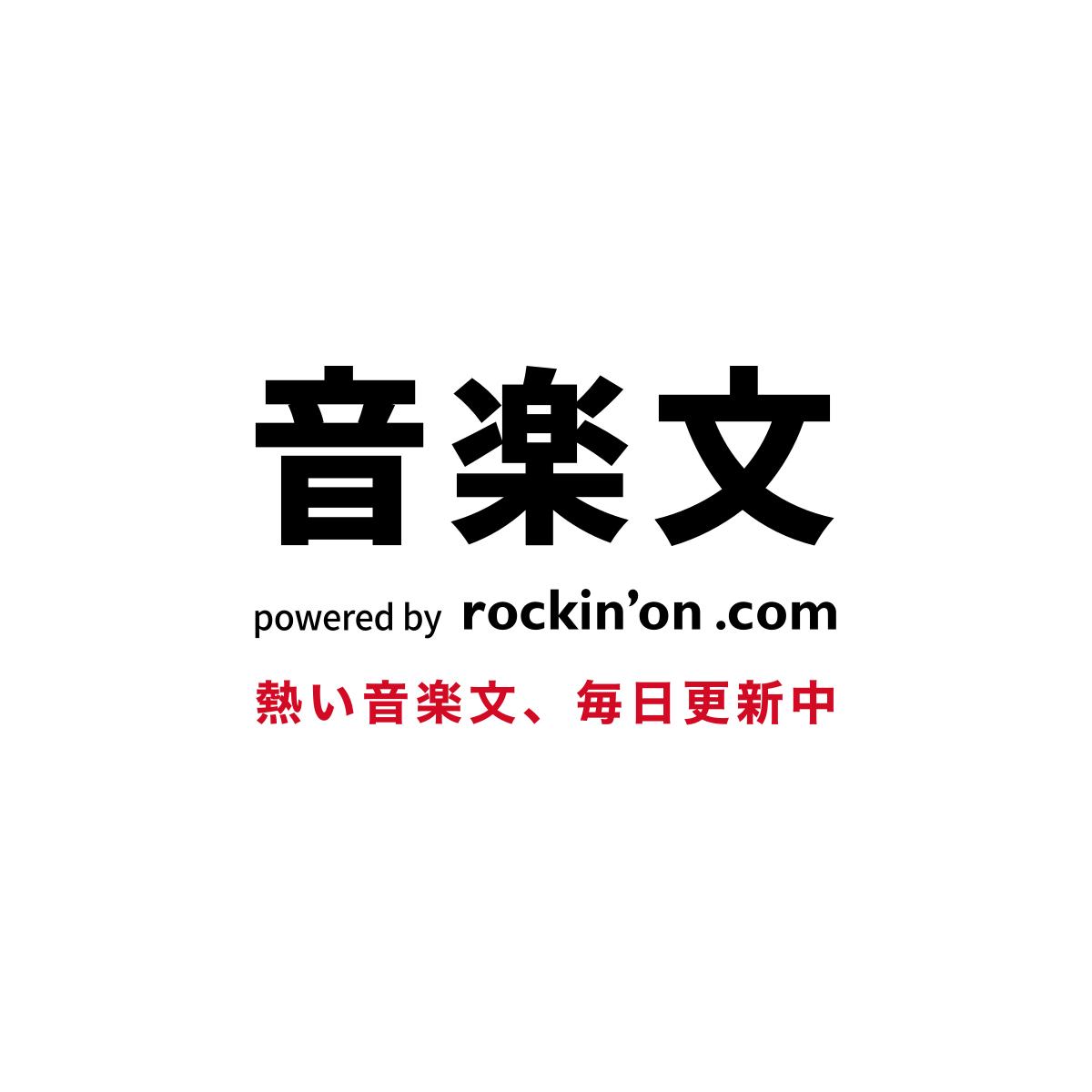 病気をきっかけに広がり繋がった音楽と親子 – 私達親子にとって星野源とContinuesの意味するものとは (有愛) – 2018年5月・月間賞最優秀賞 | 音楽文 powered by rockinon.com