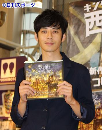 キングコング西野亮廣、自腹で絵本1万冊購入していた