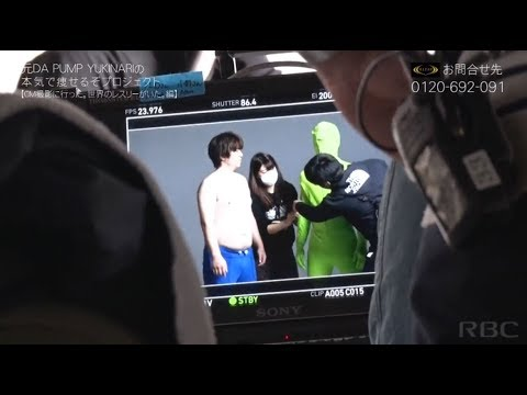RIZAP×RBC「金曜日のゆうわく#06」 - YouTube