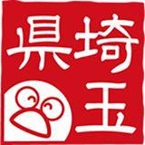 麻しん(はしか)患者の発生について(注意喚起) - 埼玉県