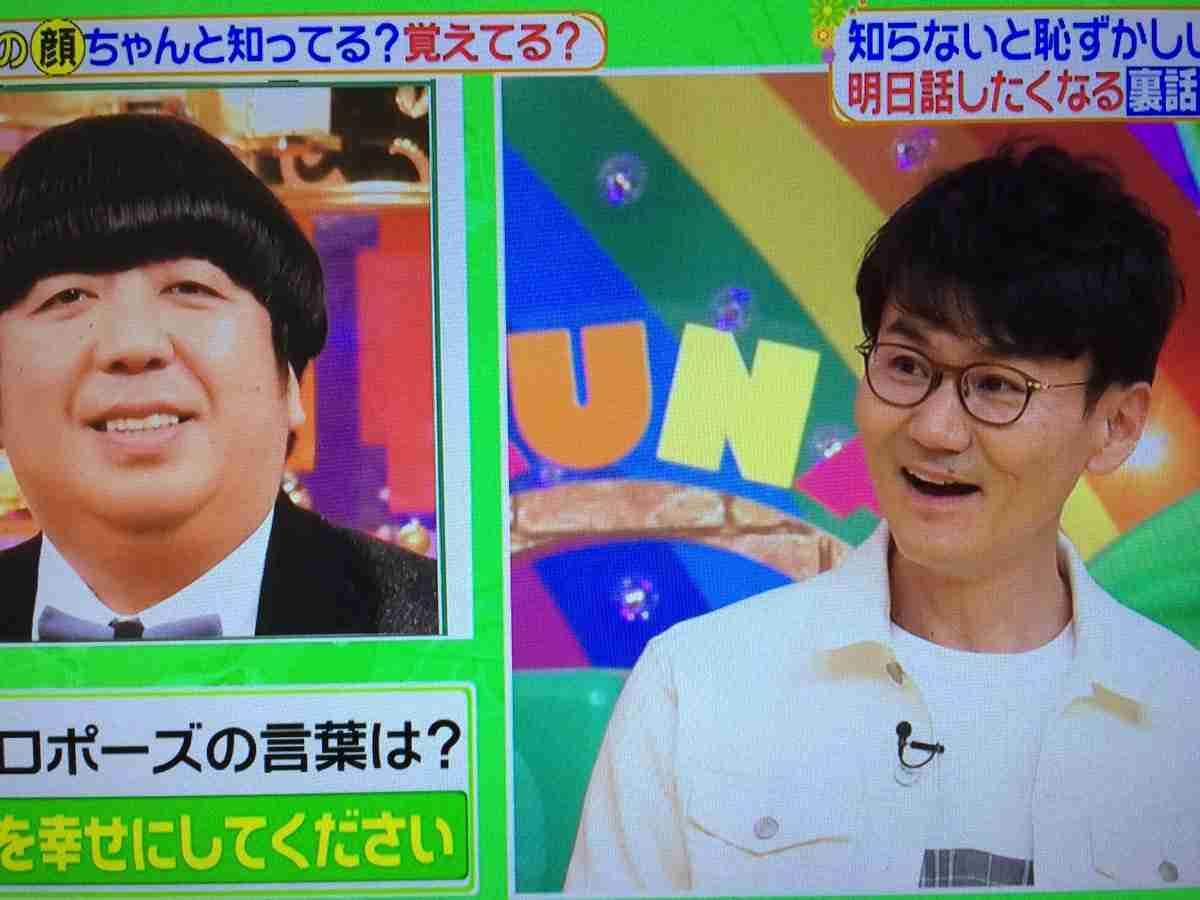 神田愛花、バナナマン日村勇紀のどこに惹かれた?プロポーズの言葉も明かす