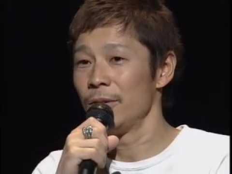 【HELLO2010】vol.2 前澤友作 START TODAY CO.,LTD. 代表取締役 - YouTube