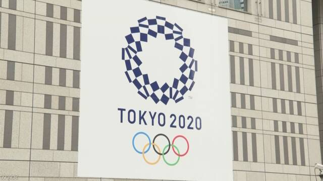 東京五輪・パラのボランティア 「やりがいPRを」組織委 | NHKニュース