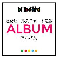 【ビルボード】ENDRECHERI『HYBRID FUNK』79,206枚を売り上げアルバム・セールス首位   Daily News   Billboard JAPAN