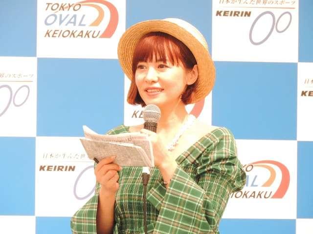 さとう珠緒「ブリッ子を貫きますよ!うふふっ」京王閣競輪でトークショー