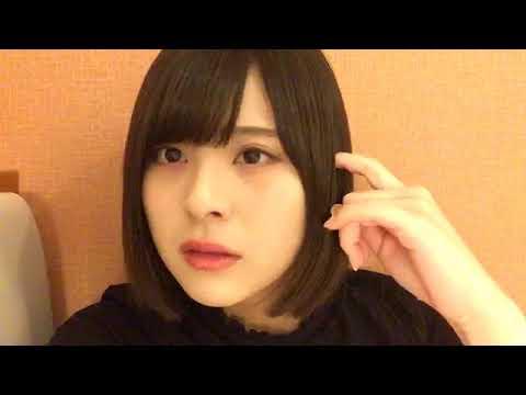 佐藤 栞(AKB48 チーム8)SHOWROOM 2018年05月10日21時32分27秒 - YouTube