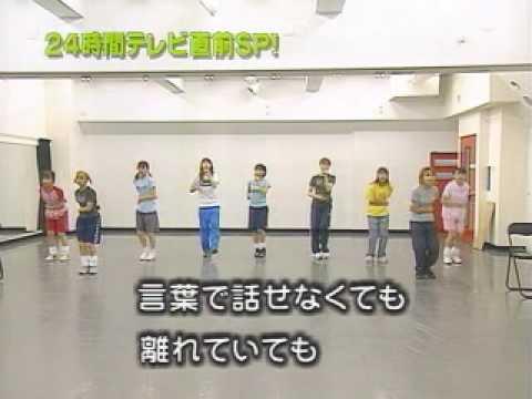 Morning Musume - Dekkai Uchuu ni Ai ga Aru - YouTube