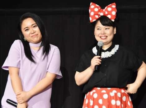 ニッチェ江上敬子「正装」のストレートヘアで登場「誰なんだって感じですよね」