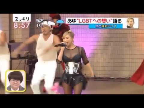 浜崎あゆみ、初無料ライブ!LGBTへの想い語る!! - YouTube