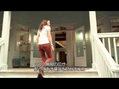 【独占公開】 ドラマ「リベンジ」特別映像 - YouTube