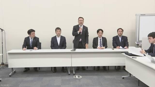 来年10月の消費税率引き上げの凍結を提言 自民若手議員 | NHKニュース