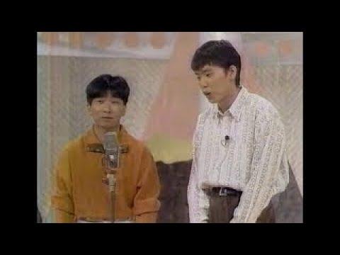 爆笑問題 若い頃のネタ 1989? - YouTube