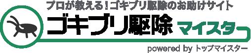 都道府県別ゴキブリ発生リスク<図解>2016年版