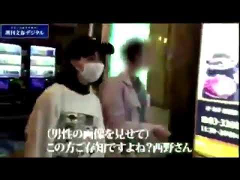 乃木坂46 西野七瀬 文春砲 【有料版】 - YouTube