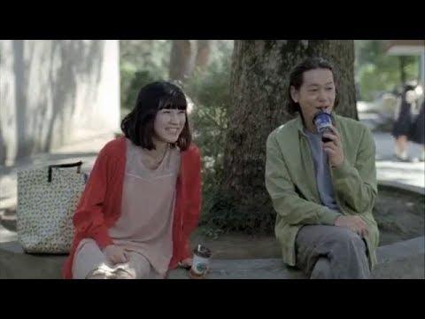 伊藤歩/Ayumi Ito・井浦新/Arata Iura マウントレーニア - YouTube