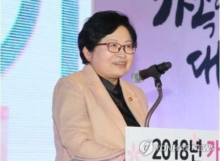 慰安婦問題の研究所 韓国政府が8月開所(聯合ニュース) - Yahoo!ニュース