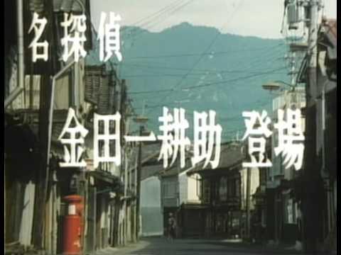 犬神家の一族(1976) - YouTube