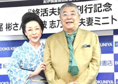 """中尾彬、終活のため""""ねじねじ""""ストール200本処分「捨てられた」"""