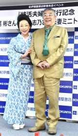"""中尾彬、終活のため""""ねじねじ""""ストール200本処分「捨てられた」   ORICON NEWS"""