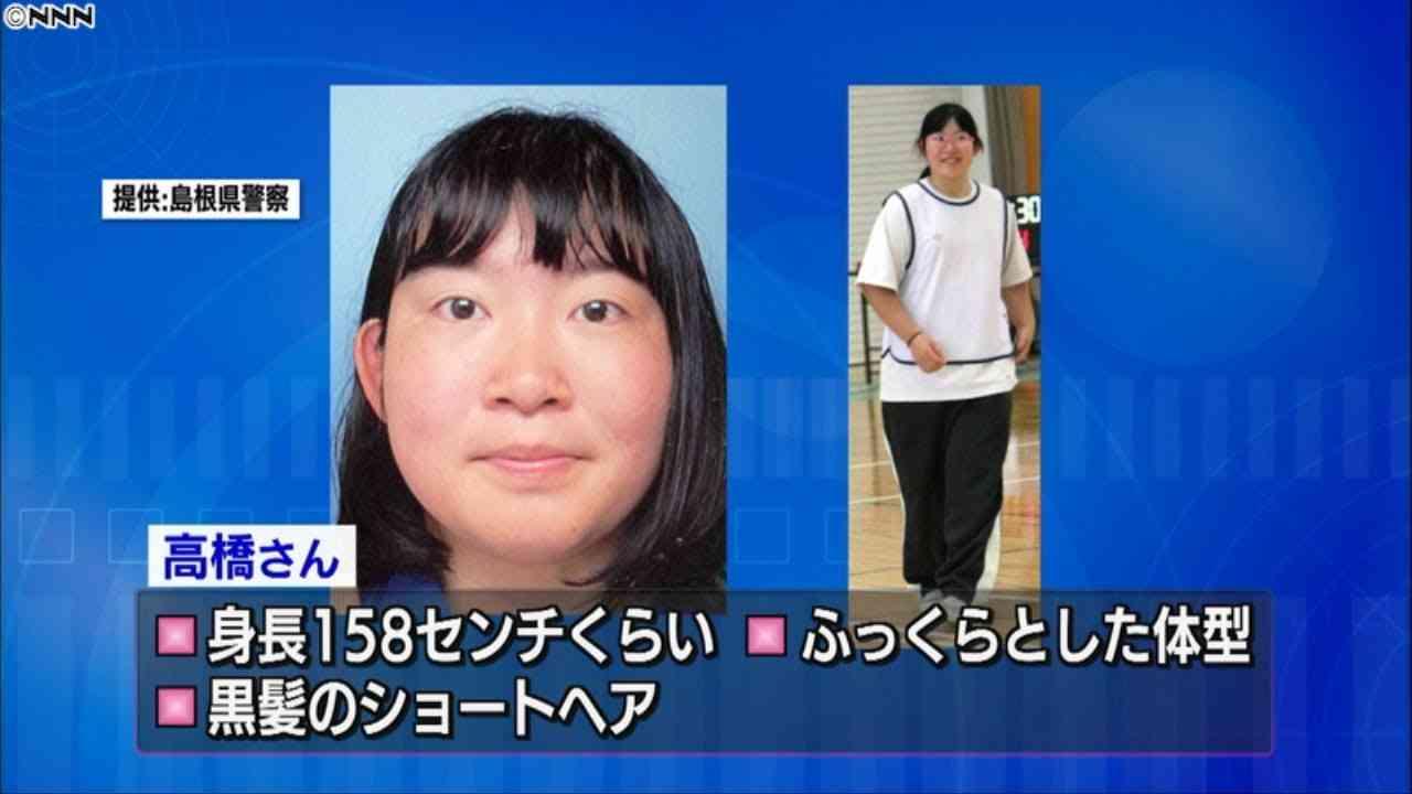 情報提供を…19歳女性が行方不明 島根 - YouTube