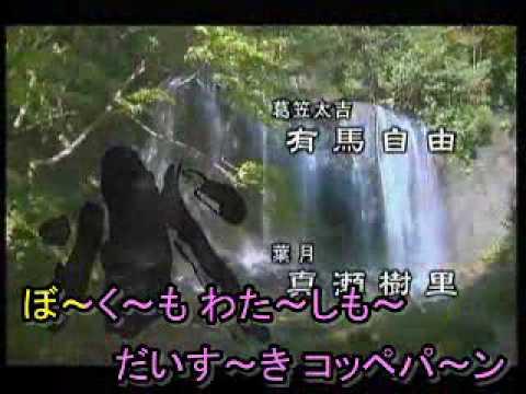 風林火山OP~戦場のコッペパンを壮大に歌い上げた/水道水 - YouTube