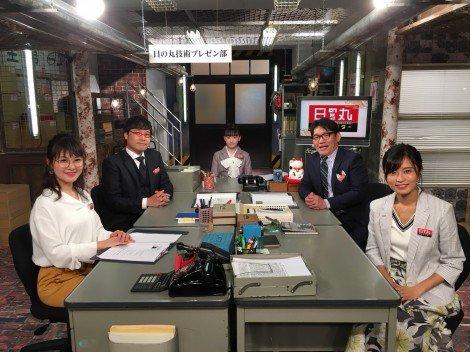 芦田愛菜、OLファッション披露 南海キャンディーズ山里亮太&小島瑠璃子の上司に