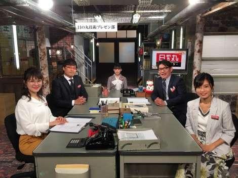 芦田愛菜、OLファッション披露 南キャン山里&こじるりの上司に | ORICON NEWS