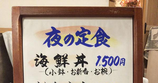 ありえない不思議現象!おかしな漢字がわからなくなる『逆行同化』とは!? | MemCode
