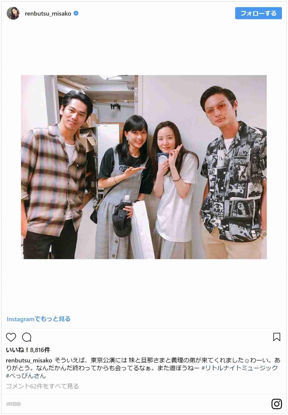 「べっぴんさん」家族4ショット!芳根京子&高良健吾ら再集結 - シネマトゥデイ