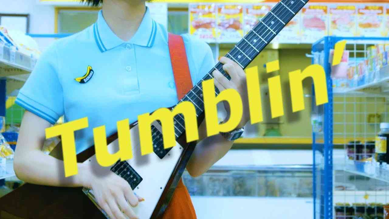 "Rei ""Tumblin'"" (Official Music Video) - YouTube"