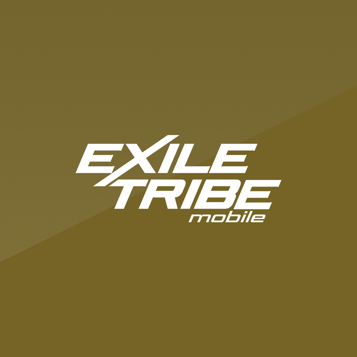 GENERATIONS from EXILE TRIBE 新曲「また、アシタ」音源試聴スタート!! | EXILE TRIBE mobile