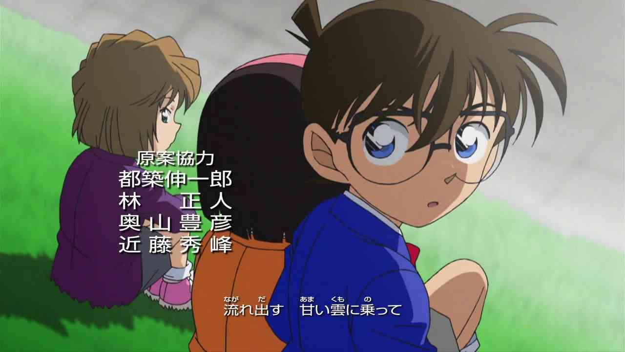 Detective Conan Opening 19 Shinichi - YouTube