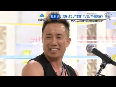 長渕剛 スタジオで生歌を2曲披露 2018.5.23 - YouTube