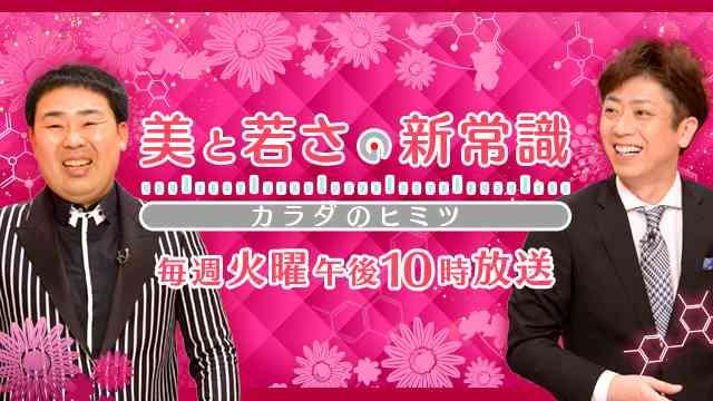 空洞化を防ぐ!髪を傷めない  予洗い&すすぎ | 美と若さの新常識~カラダのヒミツ~|NHKブログ
