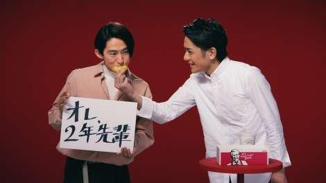 """KEN☆Tackeyが結成後初の『ケンタッキーフライドチキン(KFC)』CM出演 仲良し""""おすそわけ""""シーンにも挑戦"""