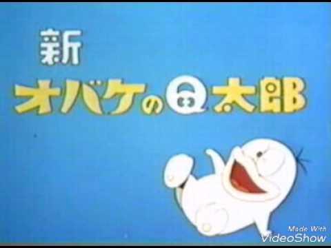 【探してた】お化けのQ太郎【あの曲】 - YouTube