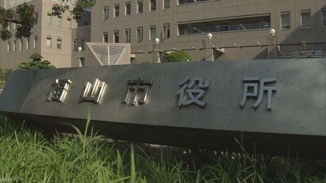 中2男子 いじめで大けが 学校は1か月報告せず 広島 福山 | NHKニュース