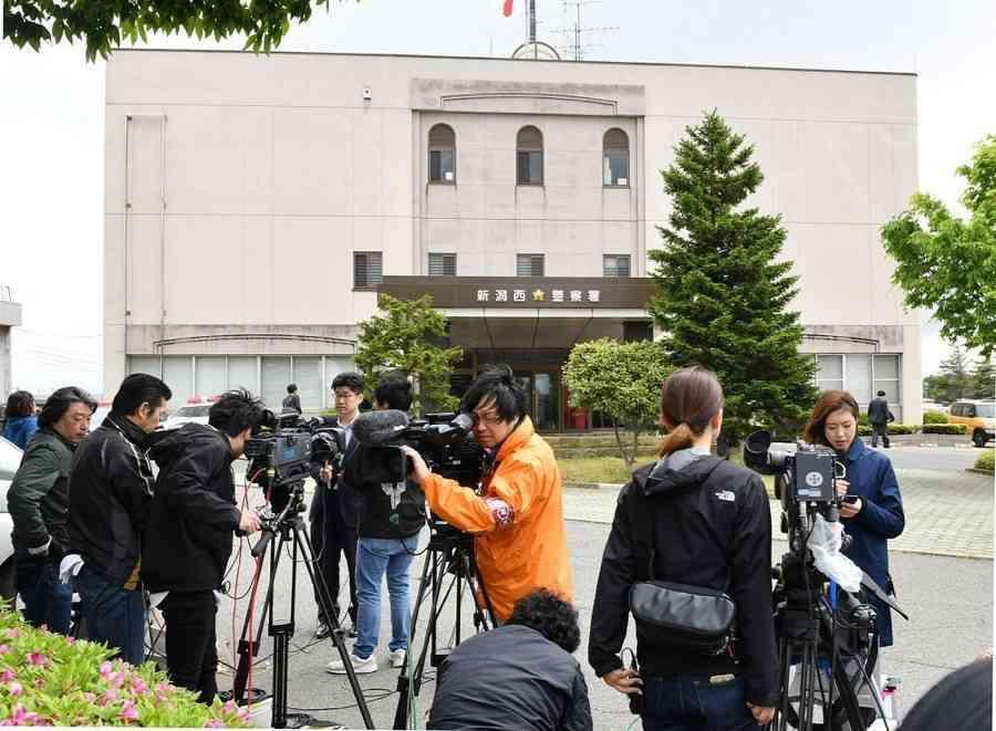 <新潟女児殺害>近所の23歳男を逮捕 死体遺棄、損壊容疑