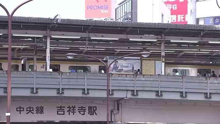 電車に接触し重体の男性が死亡、傷害致死に切り替え捜査へ TBS NEWS