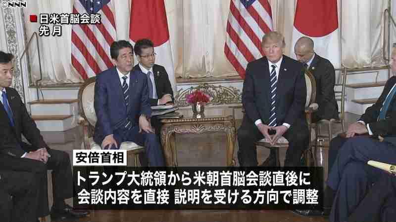 米朝首脳会談直後 トランプ大統領が来日へ(日本テレビ系(NNN)) - Yahoo!ニュース