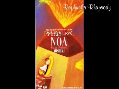 NOA (YOSHIKI) - 今を抱きしめて - YouTube